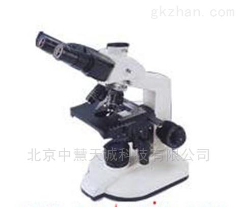 生物显微镜(三目)