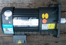 台湾晟邦齿轮减速,三相异步电动机报价