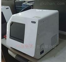 特价智能程控定量封口机型号:PC99-9900Z