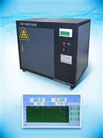 SZW-3可编程水紫外辐照试验箱