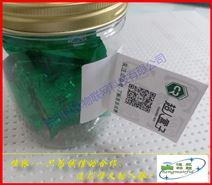 供应无人便利店管理RFID电子标签