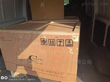 convo康沃变频器FSCG05.1-37K0-3P380-A-PP 37KW
