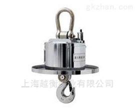 松江10吨无线吊钩磅秤、高精度电子吊磅品牌