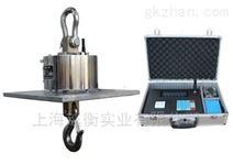 无线电子吊磅秤使用、打印吊钩秤维修