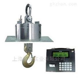 打印吊钩秤专业品质、电子吊秤优质厂家