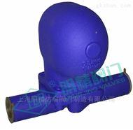 杠杆式浮球式内螺纹蒸汽疏水阀