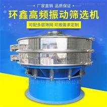 陕西面粉筛粉机HFC-1500高效面粉分机筛价格