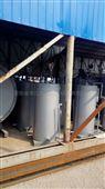 0.05公斤燃气蒸汽发生器