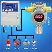 防爆型氯化氢气体报警器,APP监控