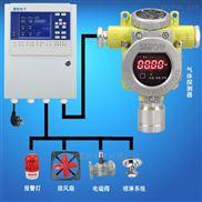 固定式氟化氢报警器,无线监控