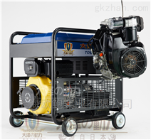 12kw开架式柴油发电机组价格