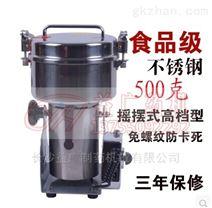 黄芪专业加工粉碎机湖南厂家专业生产