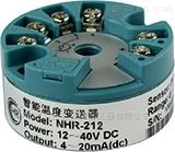线性电阻(磁翻板)变送器