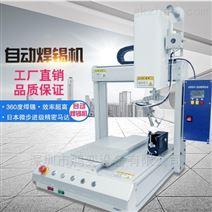 电线全自动焊锡机桌面式电子元器件点焊机