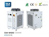 PCB曝光机专用制冷机特域18000平方生厂基地