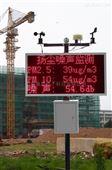 噪声扬尘 PM2.5PM10温湿度风速风向