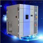 小型温度冲击试验箱/高低温循环冲击机
