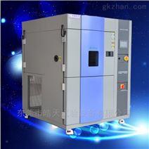 三箱式冷热冲击试验箱子厂家生产技术