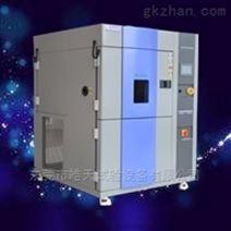 高低温可编程冷热交变冲击实验箱定制