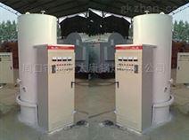 阿圖什電磁采暖熱水鍋爐廠家