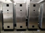 不锈钢仿威图电箱,机柜