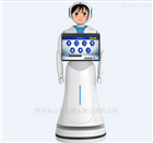 政务机器人亮相国家电网供电分局
