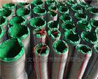 自定500口径耐高温通风伸缩软管生产厂家