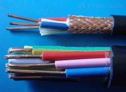 ZRC-KYJVP亨利计算机控制电缆