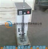 JDM-1电动相对密度仪厂家直接供货