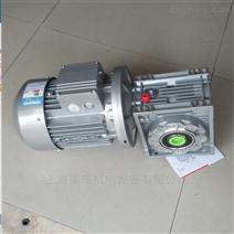 中研NMRW063紫光渦輪減速機