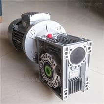 清华中研RW075紫光减速机
