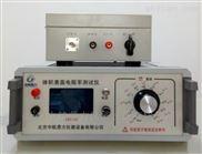 LST-121-固体绝缘材料体积表面电阻率测量仪器