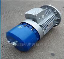 中研紫光BMA三相異步剎車電機