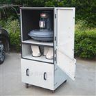 QF-2200磨床粉尘收集工业集尘机