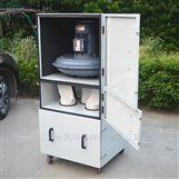 磨床粉尘收集工业集尘机