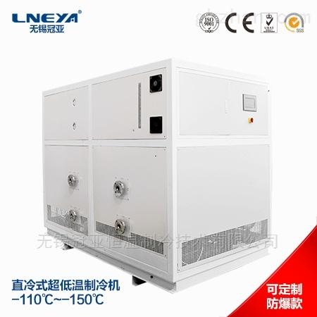 低温冷冻机生化