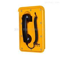 昆仑防水防潮紧急一键拨号电话机