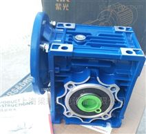 清华紫光涡轮减速机-紫光蜗杆减速箱生产厂