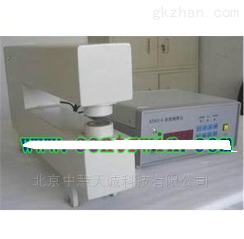 XYJ-GKSWH-B在线金属测厚仪