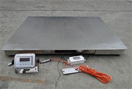 帶RS-232通訊口電子稱重稱 5噸不銹鋼地磅