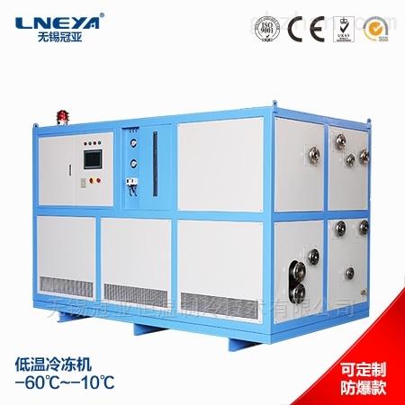 超低温冷冻机组高效率低能耗