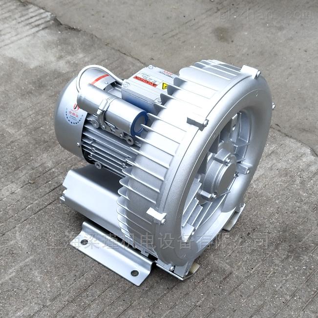 2QB220-SAA21单相220V高压力漩涡式气泵生产厂家