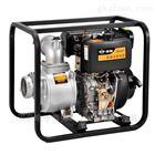 汉萨4寸柴油机水泵HS40PE