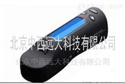 中西便携式色差仪型号:M407809