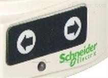 法国施耐德SCHNEIDER中压Trihal干式变压器