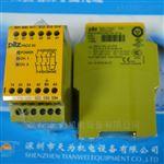 PNOZ X3德国皮尔兹PILZ安全继电器