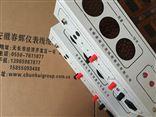 测仪CS2000A3,CS2000A1-11-0-0,CS-W30