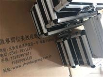 TRIN-01-11-03-03-120-01-20-01