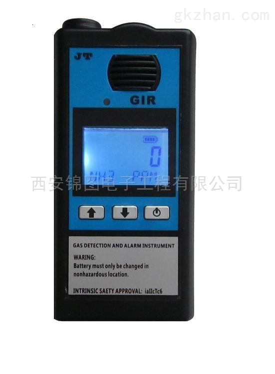 工业手持式氨气检测仪