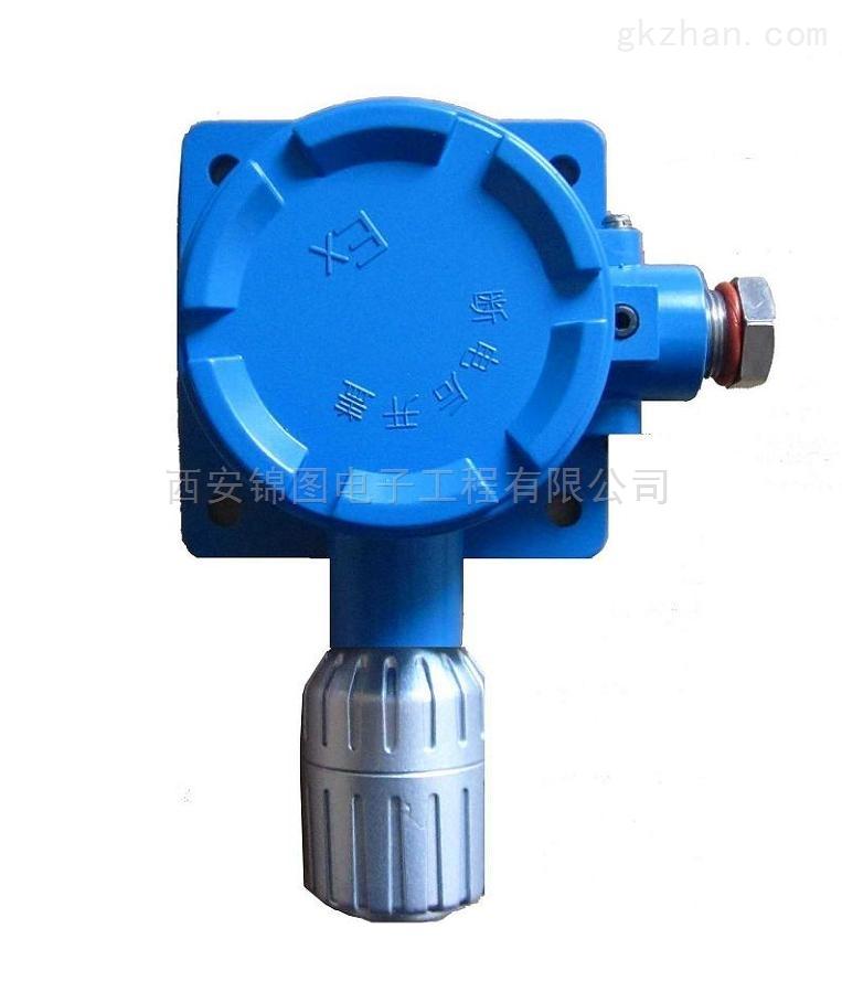 工业JTD-H2S在线式氧气检测仪/变送器